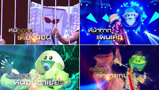 The Mask Singer Thailand 12 ตุลาคม 2560 Semi Final Group B